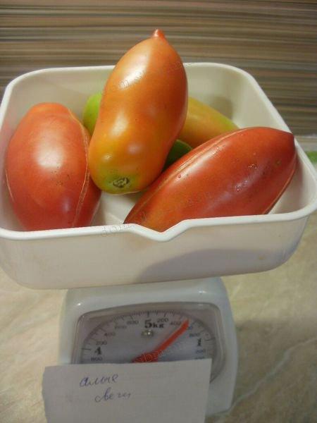 Полосатые помидоры  вкусно и красиво