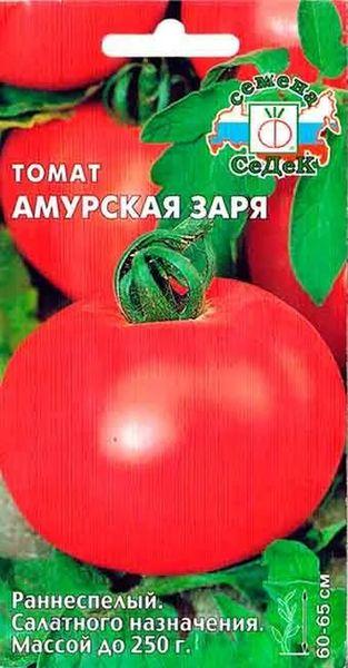 Как вырастить помидоры в сибири