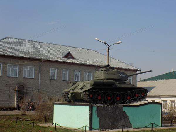 картинки о городе татарске приготовить