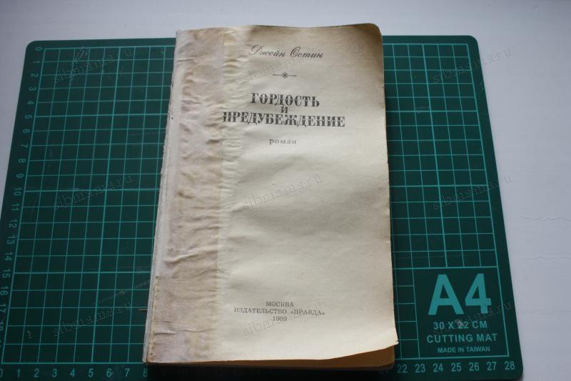Реставрация титульного листа