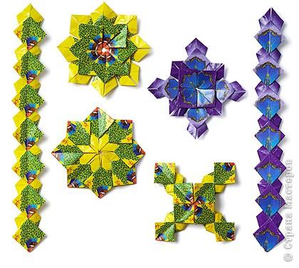 Если из нескольких фантиков с одинаковым рисунком сложить модули, то затем из них можно составить большое количество...