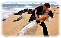 Молодожёны, поцелуй, свадьба, пляж, море