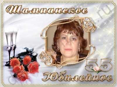 Поздравления маме свекрови на юбилей 55 лет женщине
