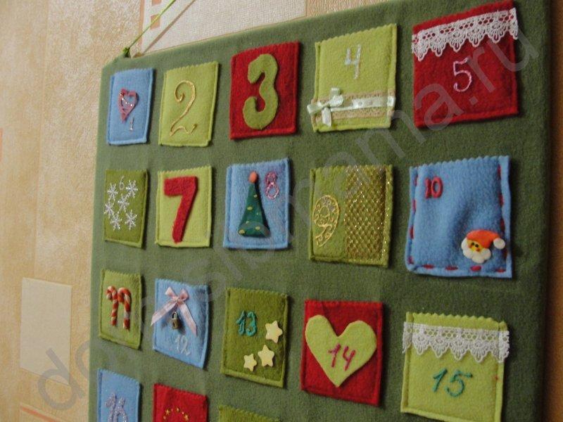 адвент календари
