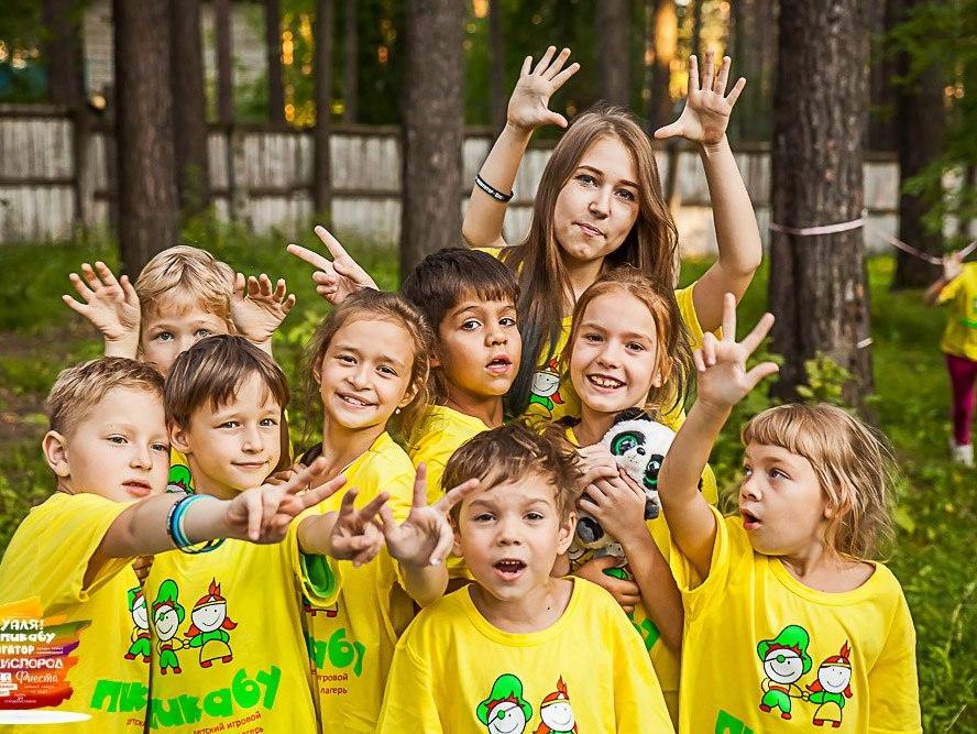 Девушке, картинки про лагерь для детей