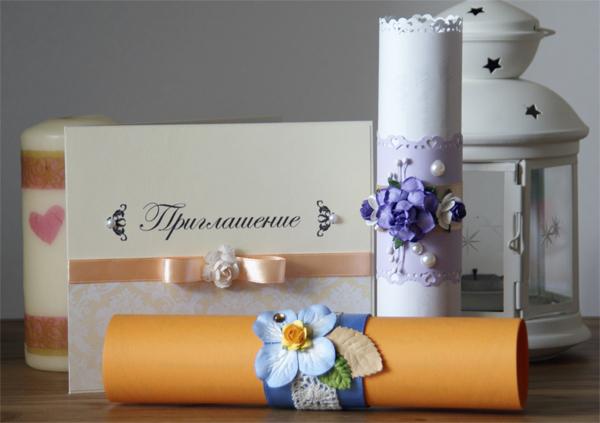 93f0dee3a8eb685160bc3573bb4574ae9d9a449b Как сделать оригинальные пригласительные открытки на свадьбу своими руками: пошаговая инструкция. Дизайн и оформление пригласительных открыток на свадьбу своими руками