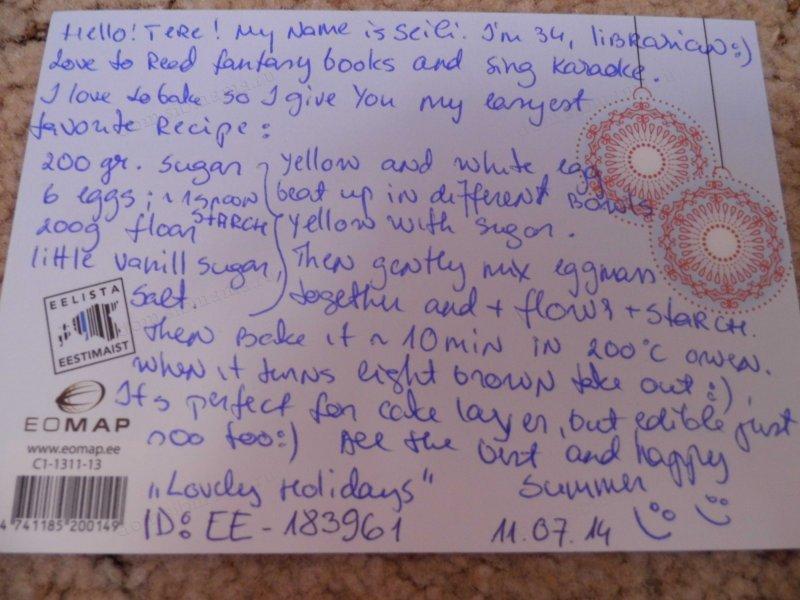 Открытки днем, текст на открытку для посткроссинга