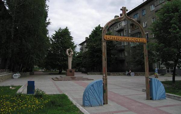 Материнский сквер