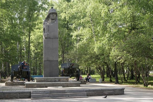 Павловский сквер