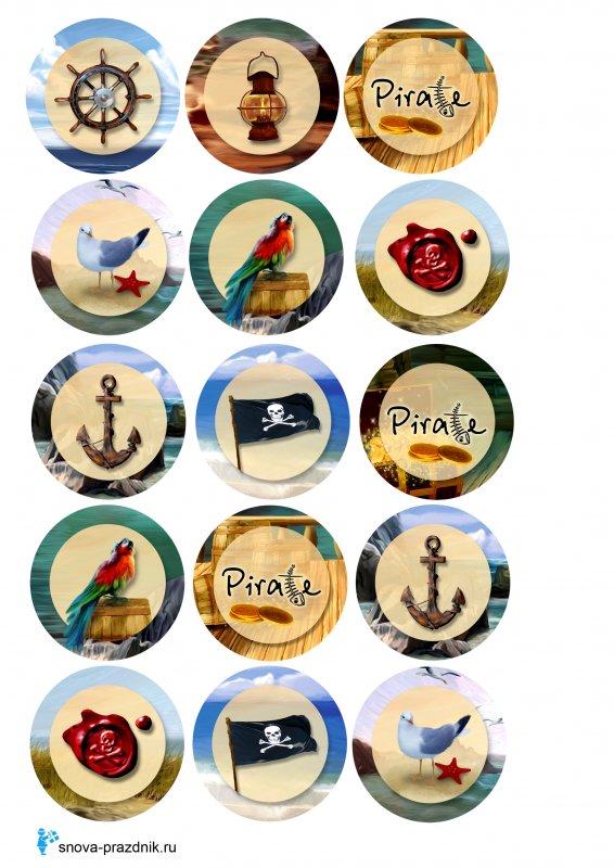 Пиратская вечеринка мастер класс
